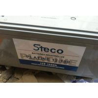 时高STECO蓄电池12v24ah价格
