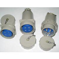 进申防爆BLJ85防爆连接器、10A无火花工业插销现货低价