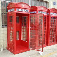 英伦公用电话亭 适用于工程 小区建设 可定做产品 用于室外