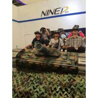第一现场玖的VR视界9DVR坦克多少钱