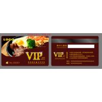 餐厅美食店会员卡怎么做 餐饮连锁店积分卡设计 餐厅会员卡制作厂家智卡胜