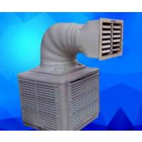 冷风机厂家供应各类风机产品