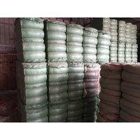 清河绒毛厂供应优质羊毛,羊毛毡原料,羊毛絮片原料,价格低廉长度在2-25厘米