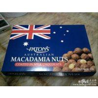 嘉兴首次进口英国巧克力一个月后可销售