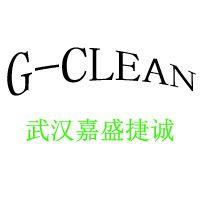 武汉嘉盛捷诚环保设备有限公司