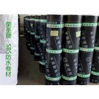 桥梁SBS防水材料|南宁防水材料|耀荣