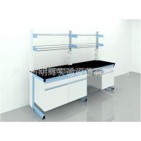 供应钢木结构中央实验台、实验边台、40*60方钢实验台 操作台