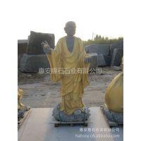 供应商家专业生产提供 惠安石业石雕工艺品 摆饰品