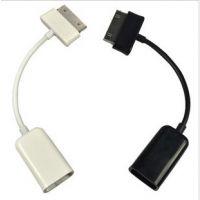 【厂家直销】三星平板电脑P1000 otg线 三星转USB母 转接线 特价