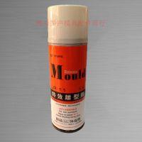银晶特效离型剂中性脱模剂LR-12 正品批发中性脱模剂450ml(贴瓶)
