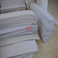 HB河北永红毛毡制品厂专业生产工业毛毡,针刺毡
