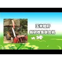 任县麦子秸秆青贮机 玉米秸青储机 大豆秸秆收获机适应种类