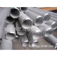 重庆304不锈钢无缝管低价销售不管无缝管不锈钢管厂家