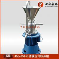 不锈钢胶体磨厂家直销|1.5kw JM-50|不锈钢胶体磨|立式|分体式