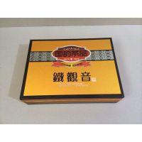 专业定做各类茶叶盒 纸盒加工茶叶包装袋 茶叶包装盒 茶叶纸盒