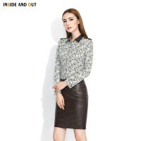 热销2015夏季欧美时尚打底衫拼色长袖衬衫开衫女 优质高品质
