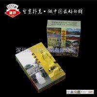 望京扑克厂 广告扑克牌定制定做 订制订做礼品房产汽车旅游宣传扑克牌