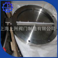 厂家生产供应上海上州 双向铸钢蝶阀 电动伸缩蝶阀
