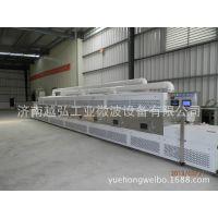 微波干燥机隧道式 微波带式干燥设备 高品质高质量厂家现货