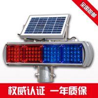 河南郑州LED太阳能警示灯批发 路口施工爆闪灯厂家 交通警示灯黄闪灯