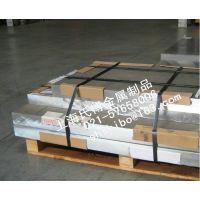 进口铝板2024T351  航空铝2024-T351  2024铝板铝棒