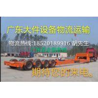 佛山货运物流-公司承诺价格比同行低10%