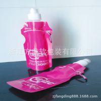 厂家直供 现货通用型水袋/广告折叠水袋/自立吸嘴折叠水壶
