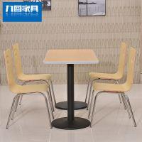 厂家直销快餐桌椅肯德基餐桌椅分体餐厅不锈钢快餐桌组合批发