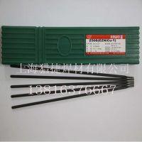 正品北京金威Z208 铸铁焊条