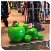 玻璃钢青苹果 万象城商场服装店展示道具 仿真玻璃钢 橱窗展示道具