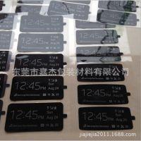 东莞生产销售 三星iPhone皮套数码防静电窗口贴 手机窗口时间贴