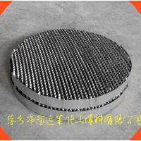 不锈钢金属波纹板填料 不锈钢孔板波纹填料 规格125Y 250Y 350Y 450Y 500Y等