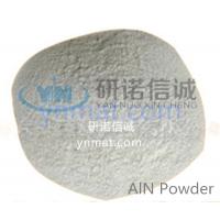 氧化铝粉末,Al2O3粉末,蒸镀铝