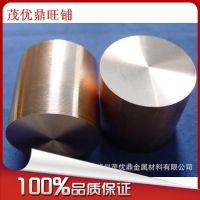 昆山厂家供应BZn18-18锌白铜 铜棒 铜板铜管价格可提供材质证明
