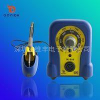 供应65W白光936升级版DE-888焊台 电子焊接焊台 恒温电烙铁