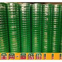 散养鸡围栏 1.8米高散养鸡专用防护网 小孔养殖围栏