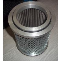 曙尔滤芯00303999A不锈钢液压油滤芯