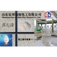印染涂料用增稠剂羟乙基纤维素厂家供应涂料增稠剂
