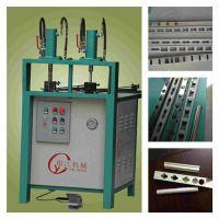 防盗网自动冲孔机、不锈钢管材冲孔机械、炎陵不锈钢管材冲孔机