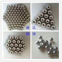 钢球厂家直销 9.525mm 440不锈钢高级钢球 钢珠