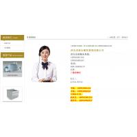 """青海、内蒙、西宁、兰州LBZ8-D""""三秦老班长""""商用超声波洗碗机出租"""