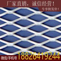 广州现货金属拉申板网 金属筛网 热镀锌钢板网