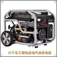 汉萨6千瓦三相汽油发电机