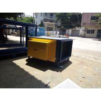 供应SSJD静电油烟净化器 杉盛烟净化设备