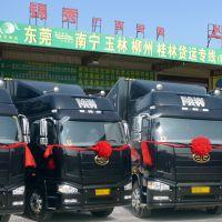 东莞国际海运业务办理公司,0769-23030506国际海运运输报关一条龙服务!