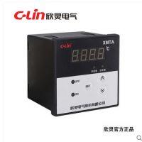 欣灵温控仪 XMTA-3001 3002温度控制器温控器数显温控仪表温控表