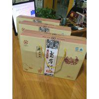 【新品上市】供应樱桃包装盒 包装盒印刷 产品包装礼盒可制