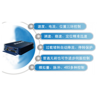 RoboteQ驱动器、电机控制核心部件