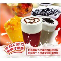 广东哪有皇茶、喜茶、奶茶加盟?哪个品牌比较好?