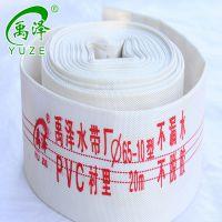禹泽优质口径65mm 白色浇地水管 农业灌溉浇地专用 pvc衬里 耐磨损